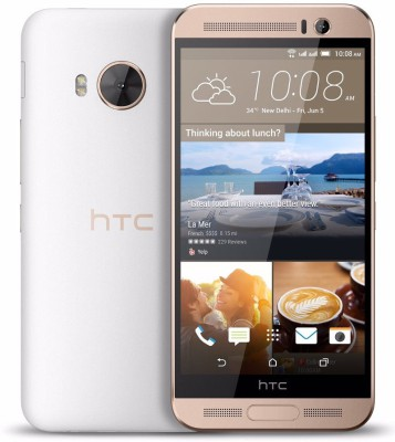 HTC  One Me Dual